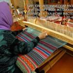 Обучение ткацкому ремеслу